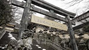 香川 旅行記 アイキャッチ1