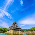 Matsumoto Castle featured image