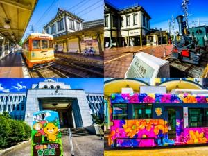(English) matsuyama city featured image
