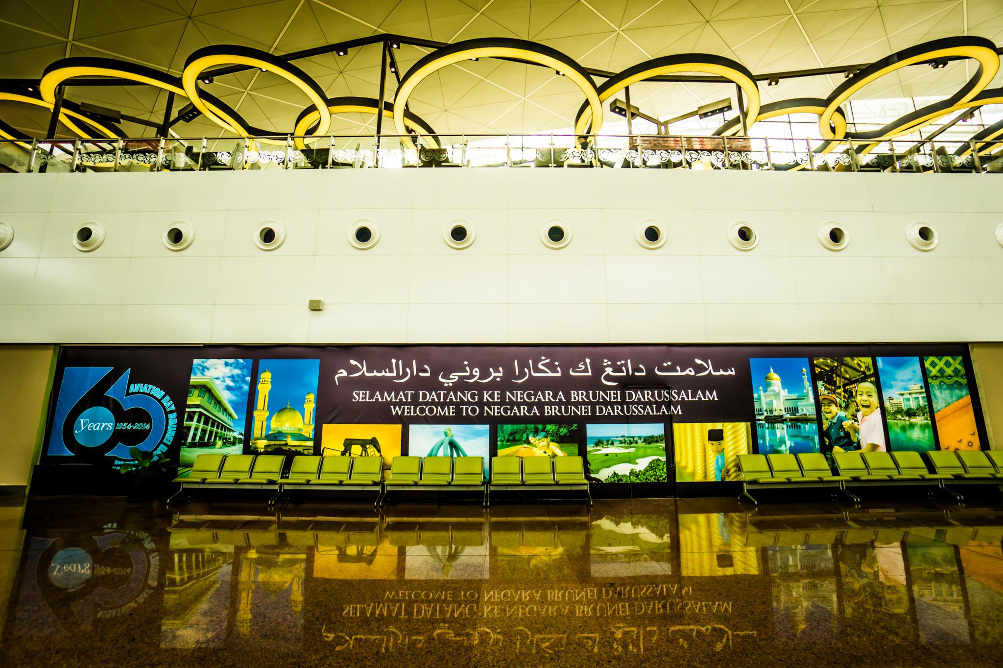 ブルネイ国際空港 アイキャッチ画像