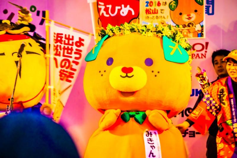 Yuru-chara Grand Prix Mikyan featured image