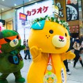Mikyan Parade featured image