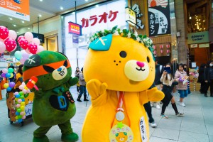 Mikyan Parade featured image