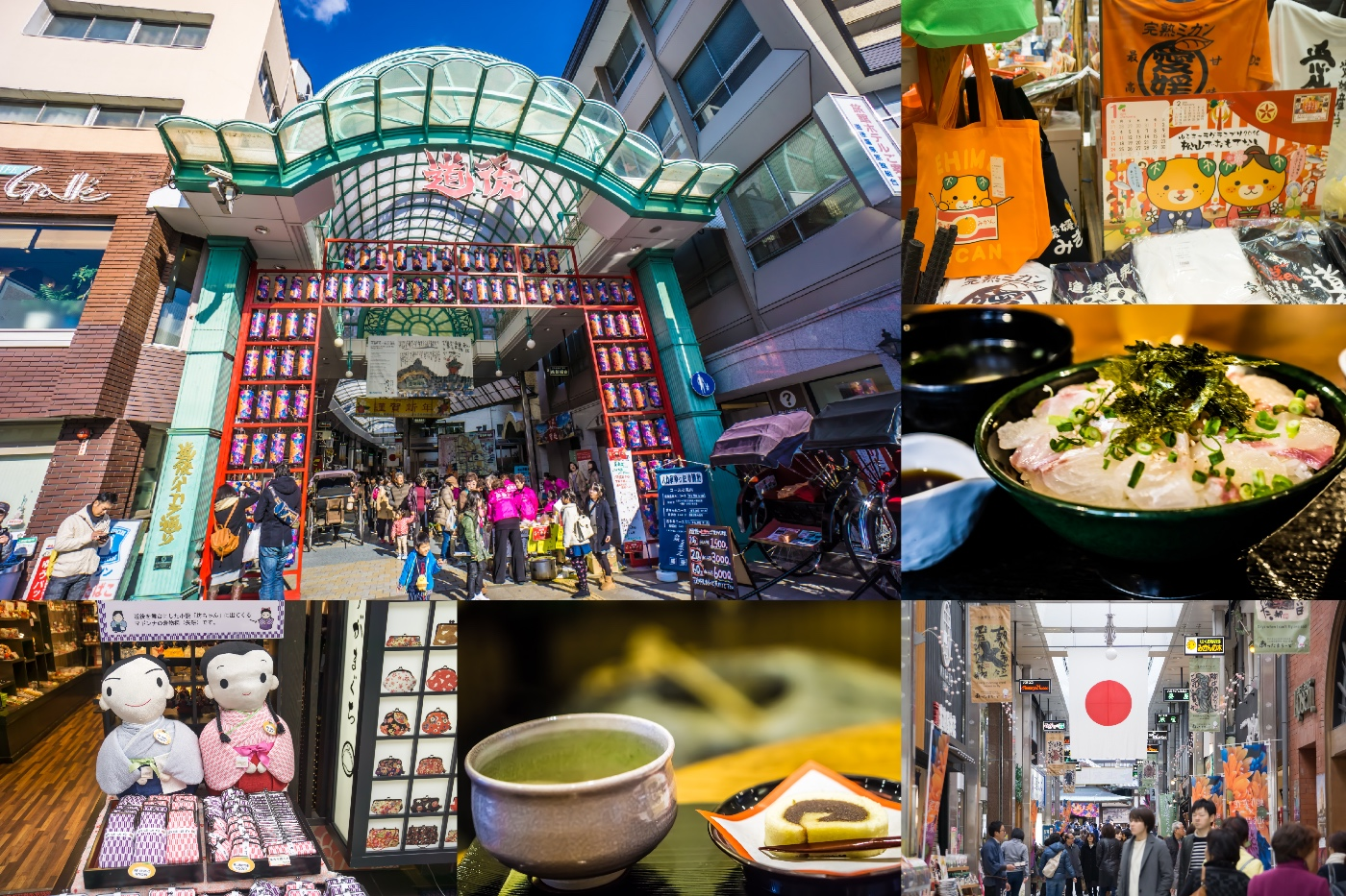 Dogo shopping arcade and Dogo gourmet