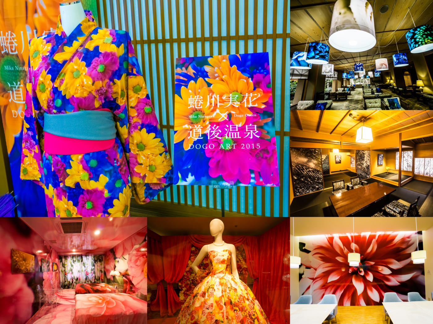 Mika Ninagawa × Dogo Onsen DOGO ART 2015 featured image