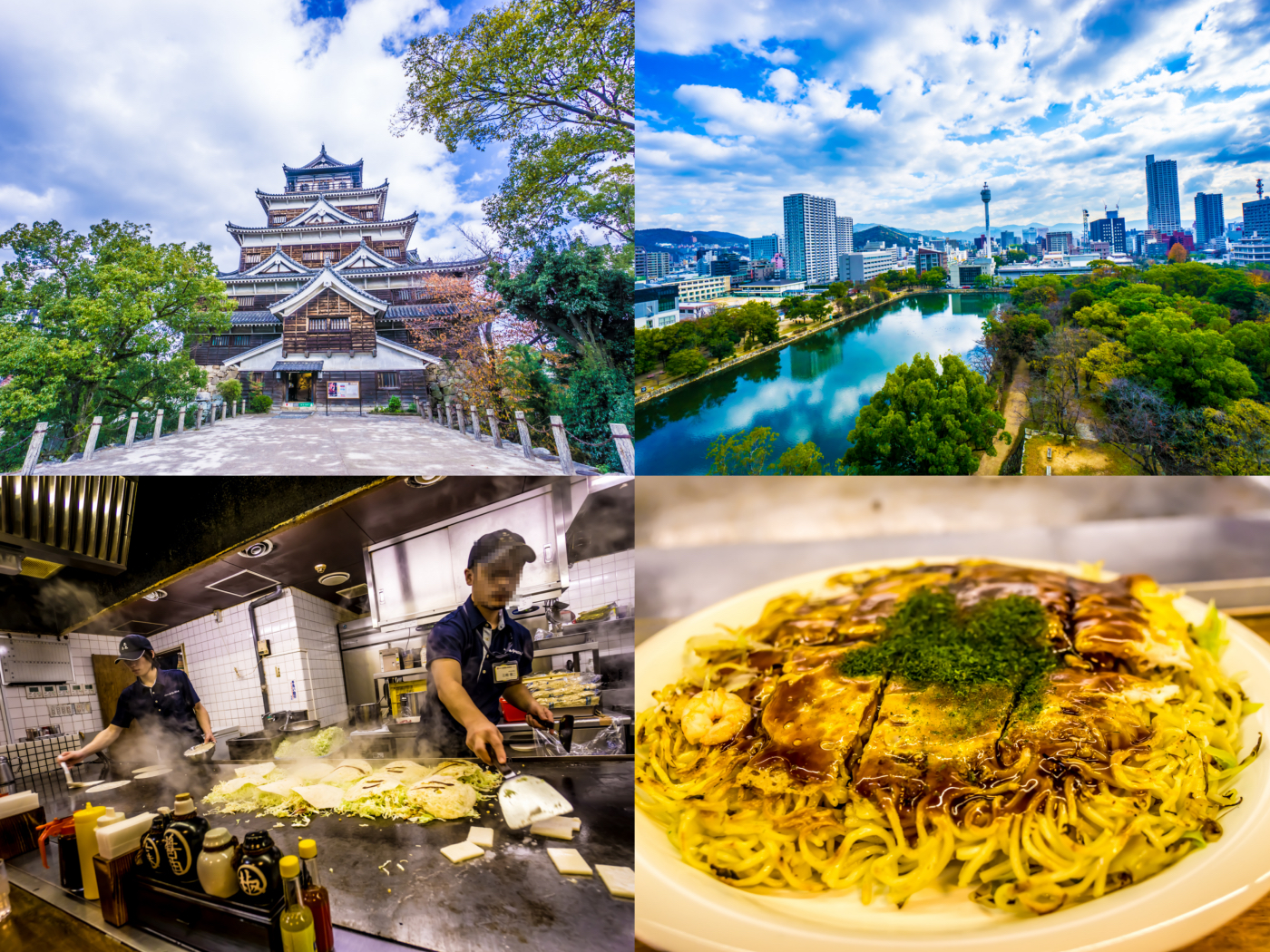 hiroshima castle okonomiyaki featured image