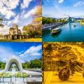 原爆ドーム 平和記念公園 アイキャッチ画像
