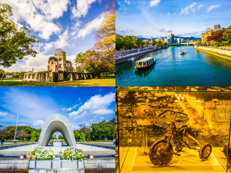Atomic Bomb Dome Hiroshima Peace Memorial Park featured image