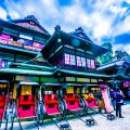 Dogo Onsen Honkan featured image
