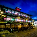 Dogo Hot Spring main building illumination featured image