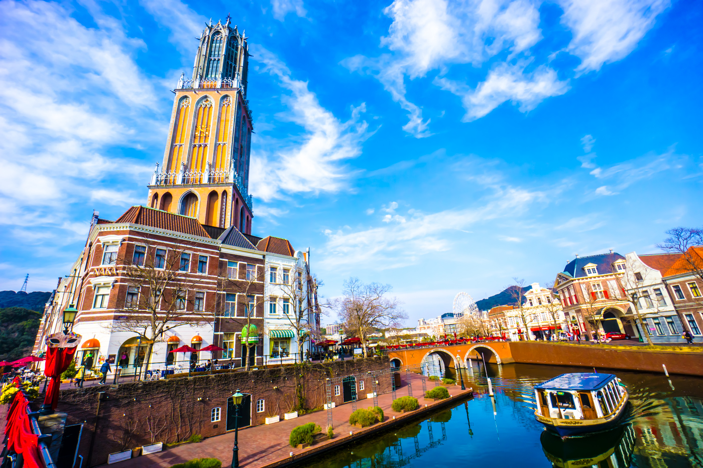 Travel notes of Nagasaki: HUIS TEN BOSCH (2) (Tower City and Harbor Town etc.)