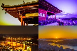 尾道 夕景・夜景・日の出 アイキャッチ画像