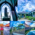 大浦天主堂・グラバー園・長崎孔子廟・オランダ坂・眼鏡橋 アイキャッチ画像