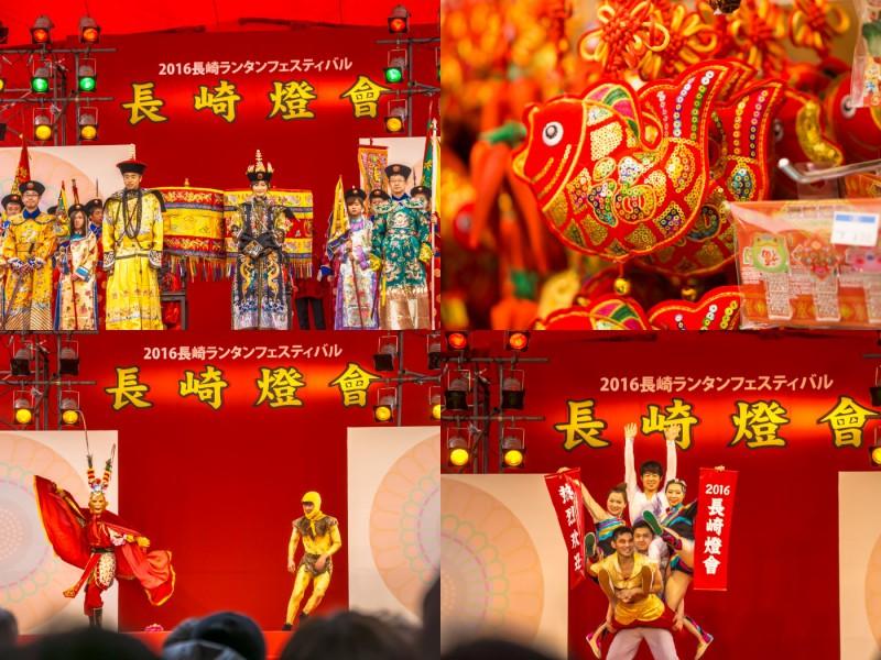 長崎ランタンフェスティバル 皇帝パレード 中国雑伎 アイキャッチ画像