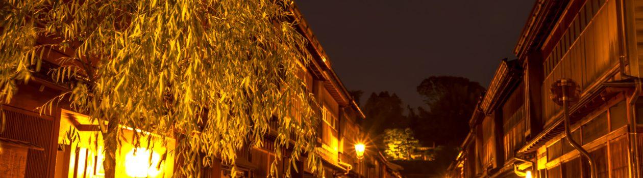 金沢 ひがし茶屋街 ライトアップ アイキャッチ画像