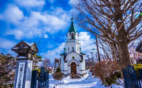 函館ハリストス正教会 アイキャッチ画像