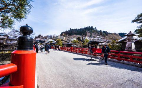 高山 中橋 アイキャッチ画像