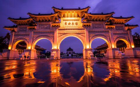 中正紀念堂 ライトアップ アイキャッチ画像