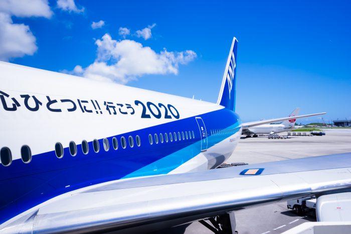 Okinawa Trip Without Car Part 1 Fly To Okinawa Kosublog