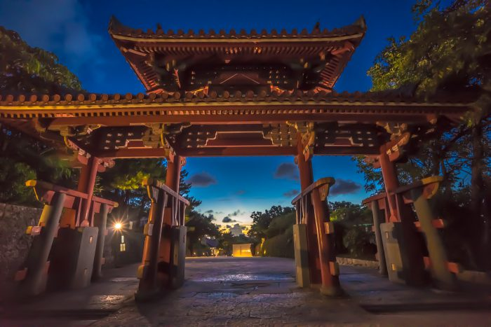 Okinawa Trip Without Car Part 3 Light Up At Shurijo Castle Park And Oppa Ice Gelato Kosublog