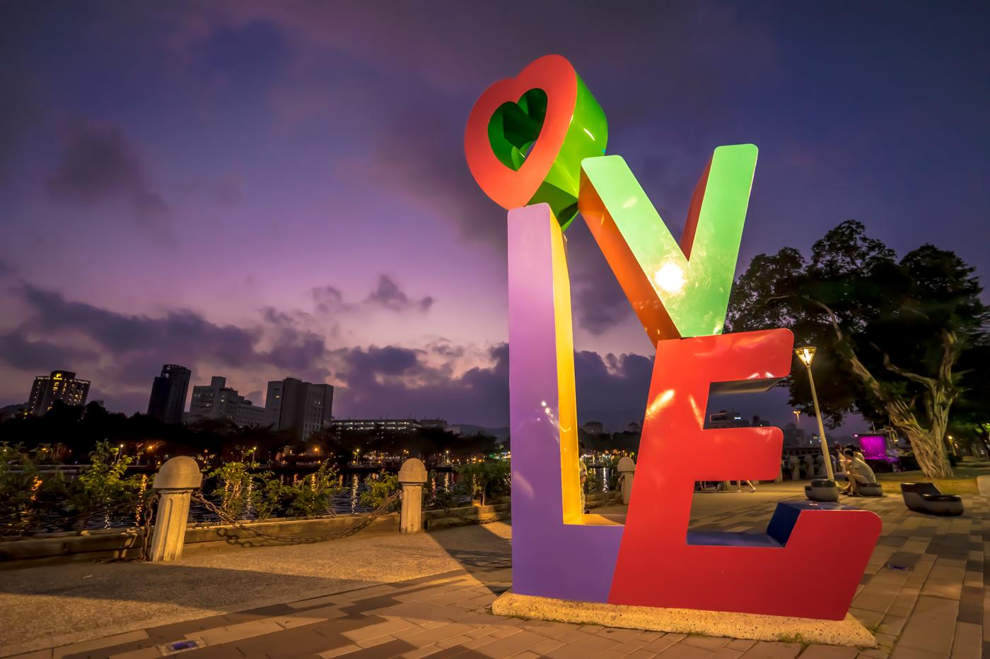 """台湾高雄旅行 その7 """"Love""""な雰囲気満点、愛河の散歩道"""