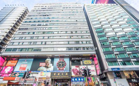 香港 尖沙咀 アイキャッチ画像