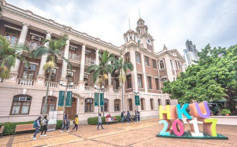 香港大学 アイキャッチ画像