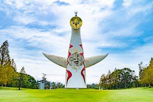 万博記念公園 太陽の塔 アイキャッチ画像