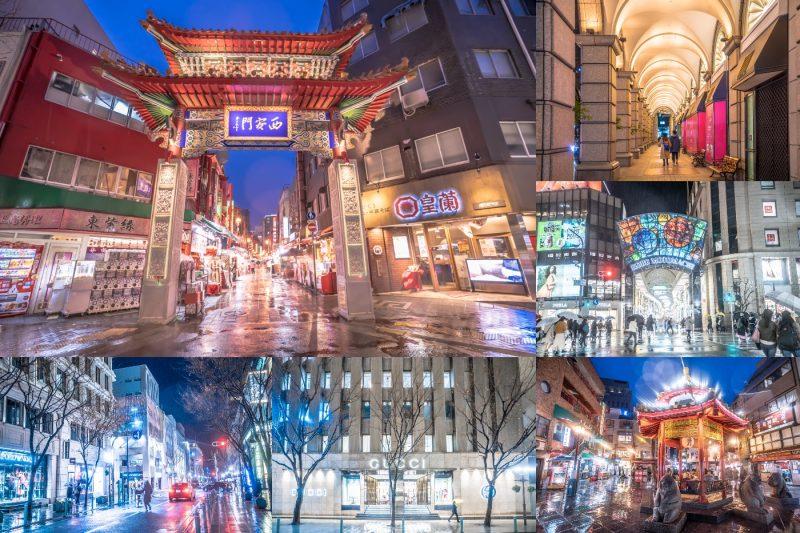 神戸 雨 アイキャッチ画像