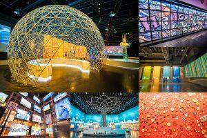 世博会博物館 (World Expo Museum) アイキャッチ画像