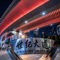 上海 浦東 アイキャッチ画像