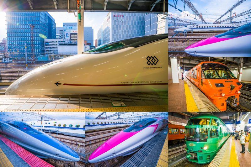 博多 新幹線 アイキャッチ画像